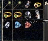 LinC3276.jpg