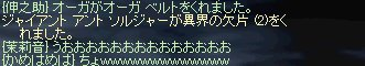 LinC3314.jpg