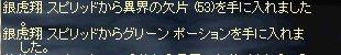 LinC3327.jpg