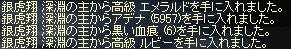 LinC3524.jpg