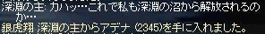 LinC3525.jpg