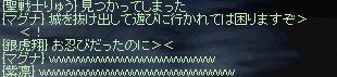 LinC3553.jpg