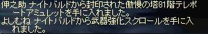 LinC3562.jpg