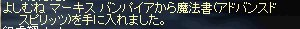 LinC3671.jpg