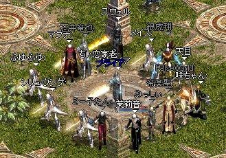 LinC3680.jpg