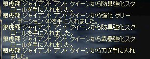 LinC3701.jpg