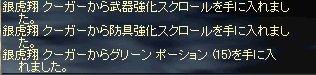 LinC3713.jpg