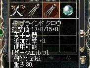 LinC3822.jpg