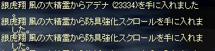 LinC3910.jpg