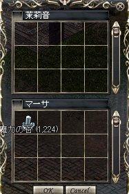 LinC4022.jpg