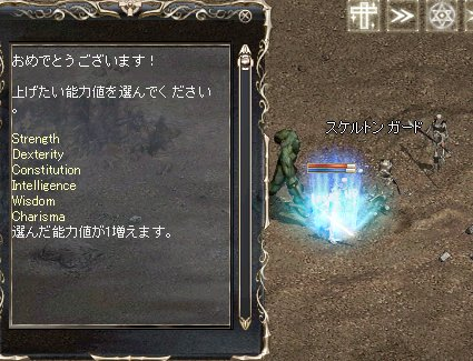 LinC4144.jpg