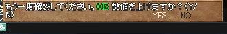 LinC4145.jpg
