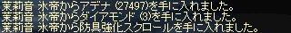 LinC4203.jpg