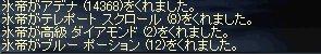 LinC4217.jpg