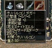 LinC4322.jpg