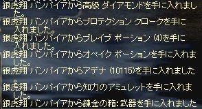 LinC4339.jpg