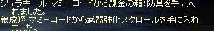 LinC4342.jpg