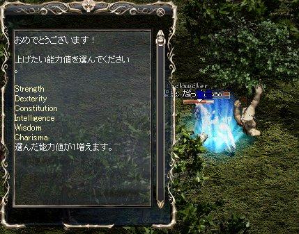 LinC4380.jpg