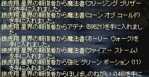 LinC4541.jpg