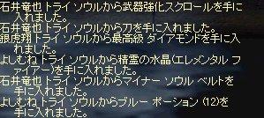 LinC4634.jpg