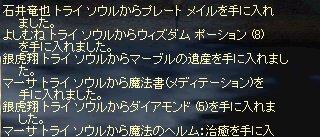 LinC4636.jpg