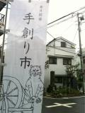 iphone_20111120215825.jpg