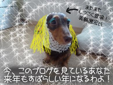 miwa-n.jpg
