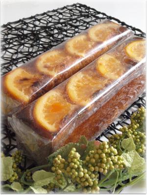 オレンジケーキスリム