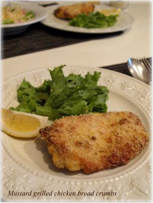 鶏もも肉のマスタードパン粉焼き