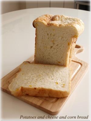 コーンとチーズのポテトパン♪