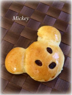 ミッキー♪