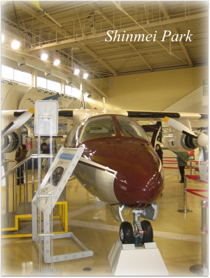 神明公園、飛行機展示♪