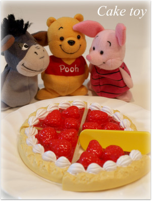 おもちゃのケーキ♪