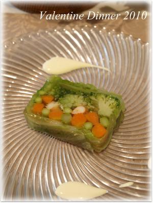 野菜のテリーヌ♪
