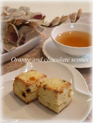 オレンジとチョコレートスコーン