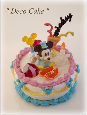 デコケーキ・ミッキー♪