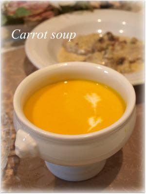 にんじんスープ♪