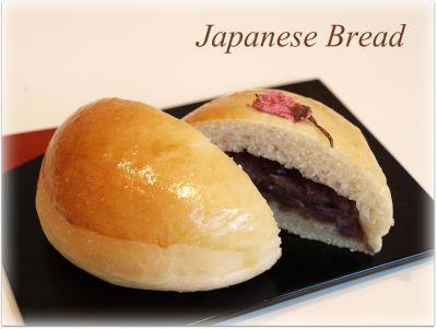 桜あんパン♪