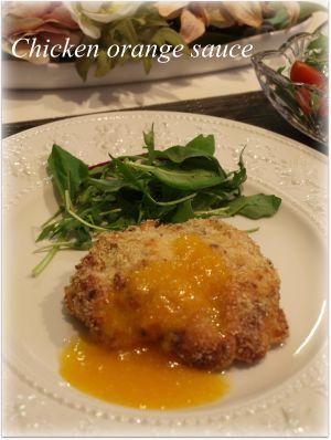 鶏もも肉のチーズパン粉焼き オレンジソース♪