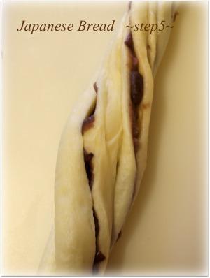あんパン成形5