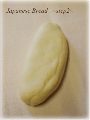 あんパン成形2