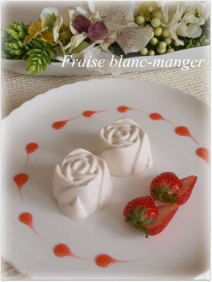 苺のブランマンジェ♪