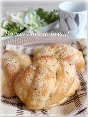ベーコンチーズの編みパン♪