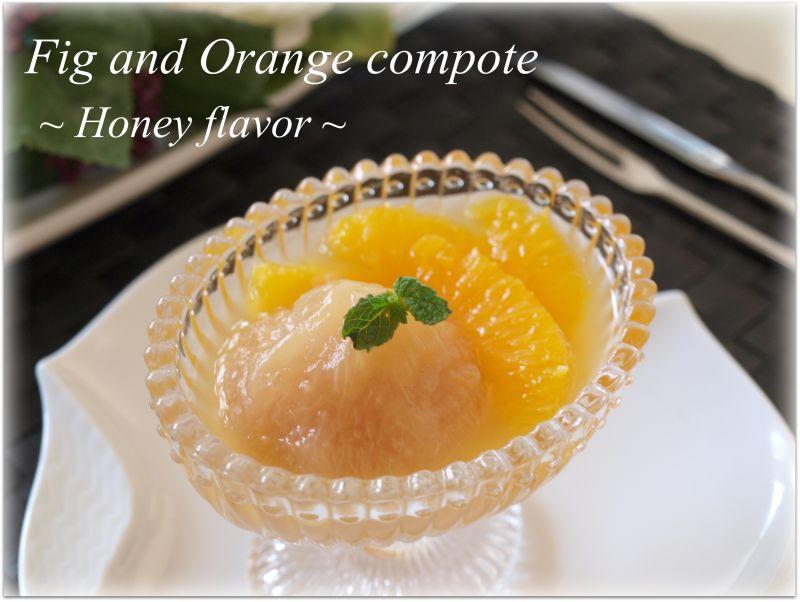 オレンジたっぷり♪
