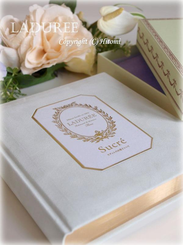 LADUREE BOOK2♪