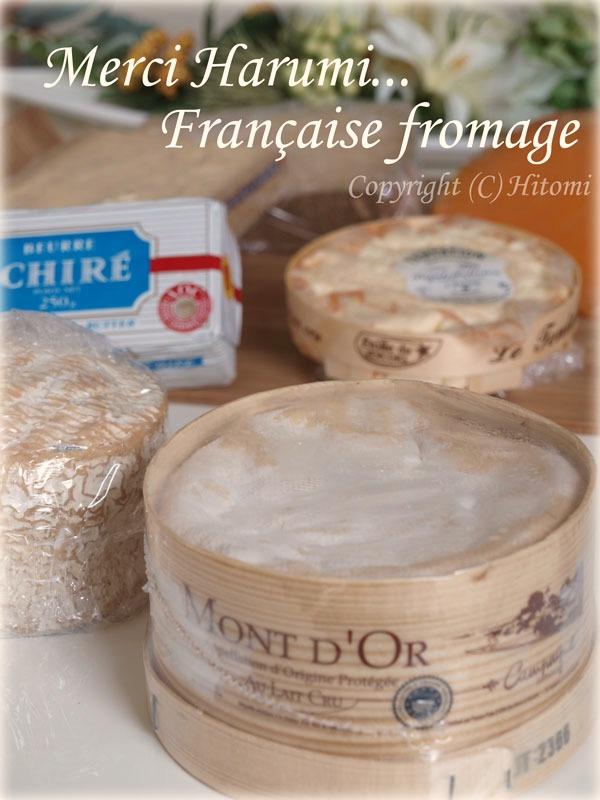 フランスチーズ三昧♪