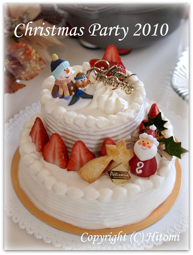 クリスマス二段ケーキ♪