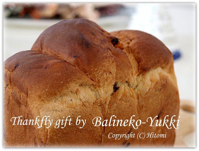 憧れ食パン♪