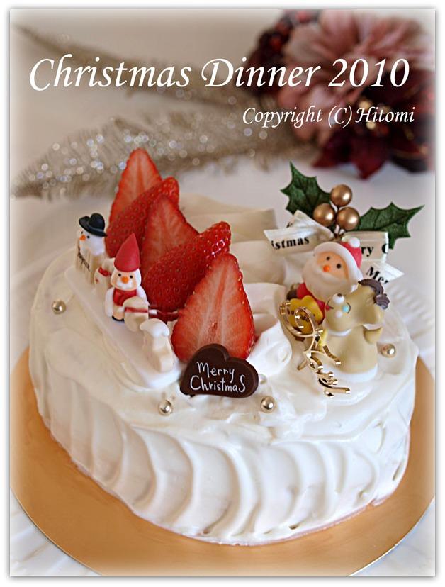 クリスマスイブデコ2010♪