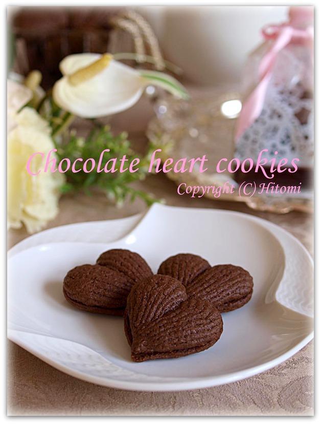 ハートショコラクッキー♪